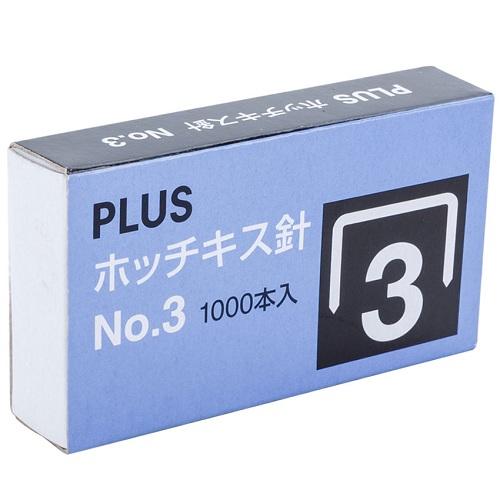Kim bấm Plus số 3