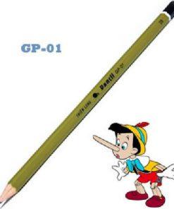 but-chi-chuot-thien-long-gp01-1