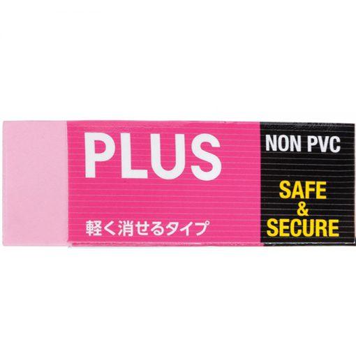 Gôm Plus trung (Plus eraser medium size)