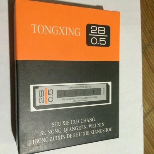 ruot-but-chi-tong-xing-2b-1